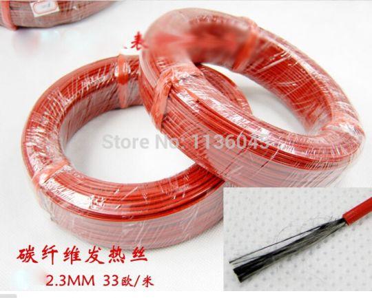 Углеродное волокно 2.3 мм 33 ом. Лот 100 метров.